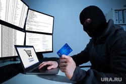 киберпиратство, хакер, диски, взятка,коррупция, хакер, киберпиратство, хакерство, сетевой взлом