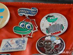 Клипарт, значки ссср, чебурашка, крокодил гена