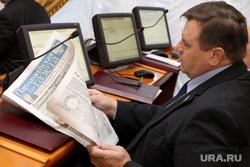 Заседание областной Думы Курган, парламентская газета