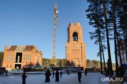 Клипарт, разное. Екатеринбург, строительство храма, колокольня, среднеуральский женский монастырь