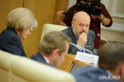 Заседание рабочей группы по созданию депутатской вертикали с Павлом Крашенинниковым. Екатеринбург, крашенинников павел