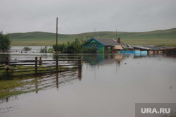 Клипарт. Челябинск, потоп, наводнение, село, деревня