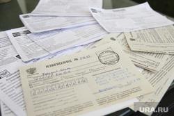 Уведомление о фирмах-однодневках. Екатеринбург, налоговое уведомление, квитанции, почта, налоги, извещение, бланки