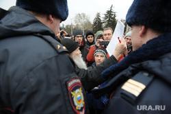 Против коррупции. Необработанные. Челябинск