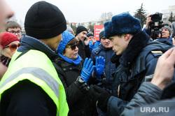 Несанкционированный митинг против коррупции собрал около трех тысяч человек. Челябинск, митинг, полиция