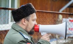 Детский крестный ход. Екатеринбург, казак, рупор, мегафон