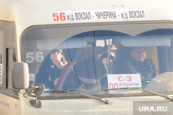 Маршрутные автобусы. Челябинск, маршрутка