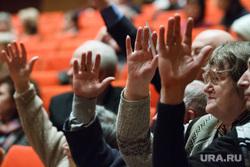 Публичные слушания по бюджету 2014 Нижнего Тагила., голосование, руки, общественные слушания