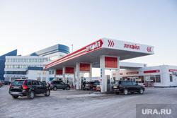 Кризис в Югре. Ханты-Мансийск., бензозаправка, лукойл
