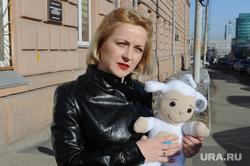 Евгения Чудновец на суде по «делу Сандакова». Челябинск, мягкая игрушка, чудновец евгения