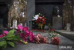 Родительский день. Северное и Широкореченское кладбища. Екатеринбург, могилы, вагин олег