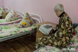 Психоневрологическая областная больница №5. Магнитогорск, пенсионерка, газета, пациент, койки, чтение, душевнобольная