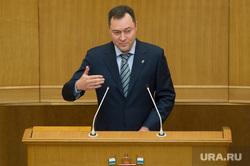 Заседание законодательного собрания СО. Екатеринбург, серебренников александр