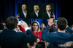 12 ежегодная итоговая пресс-конференция Путина В.В. Москва, трамп дональд, мари ле пен, катасонова мария, плакат, рисунок путин