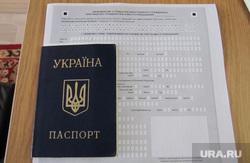 Верхняя Пышма. Клипарт, паспорт гражданина украины, миграционная карта, украинский паспорт