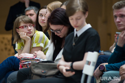 Встреча Дениса Паслера со студентами в Музее архитектуры и дизайна. Екатеринбург