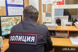 Специальный приемник для содержания  лиц, подвергнутых административному аресту. Магнитогорск, полиция, дежурный кпп