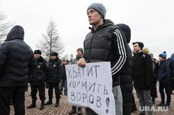 Несанкционированный митинг против коррупции собрал около трех тысяч человек. Челябинск