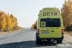 Клипарт. Сентябрь. Екатеринбург , осторожно, автобус, дети