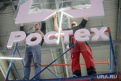 ИННОПРОМ-2015: подготовка. Екатеринбург, ростех