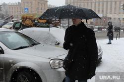 Снегопад в конце марта. Челябинск, снегопад, зонт
