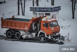 Клипарт. Екатеринбург, камаз, туалет, уборка снега