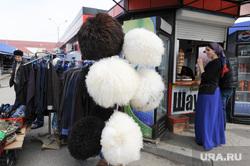 Чечня, рынок, бараньи шапки