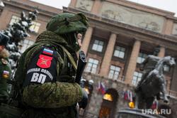 Визит министра обороны РФ Сергея Шойгу в Екатеринбург, штаб цво, армия россии, военная полиция
