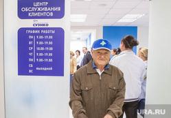 Открытие центра обслуживания клиентов Суэнко. Тюмень
