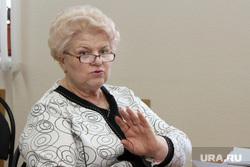 Комиссия гордумы по соцполитикеКурган, баланчук ольга