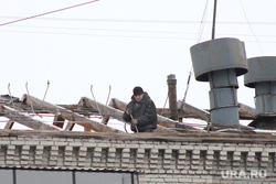 Круглый стол ЖКХ, капремонт Курган, ремонт крыши