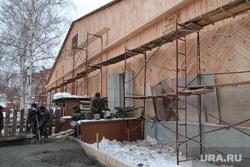 Ремонт школы искусств № 1. Курган, ремонтные работы