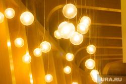 Клипарт. Ноябрь 2014. Ханты-Мансийск., шары, освещение, свет, лампочки