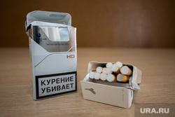 Клипарт, всего понемногу, курение убивает, сигареты