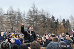 Несанкционированный митинг против коррупции собрал около трех тысяч человек. Челябинск, митинг