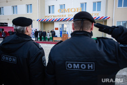 Открытие базы ОМОН. Сургут, омон, росгвардия