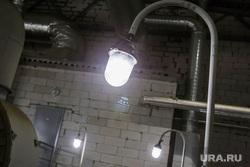Открытие завода MC Bauchemie. Тюмень, освещение, лампы