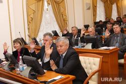 Заседания комитета облдумы по экономической политике Курган, голосование, казаков владимир, голосование