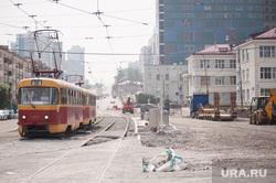 Ход работ на объектах улично-дорожной сети вокруг Центрального стадиона. Екатеринбург, трамвай, трамвайные пути, строительные работы, улица московская, ремонт дороги