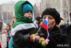 Митинг  Курган, митинг, ребенок с флажком, день народного единства