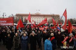 Шествие коммунистов в Тюмени , митинг коммунистов, красные флаги