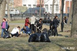 Субботник городская администрация. Челябинск., субботник, уборка в парке