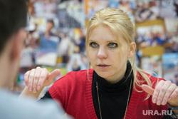Екатерина Петрова, интервью. Екатеринбург, петрова екатерина