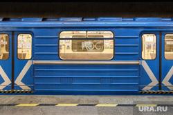 Метрополитен. Екатеринбург, метро, общественный транспорт