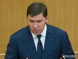 Отчет Евгения Куйвашева перед заксобранием СО. Екатеринбург, куйвашев евгений