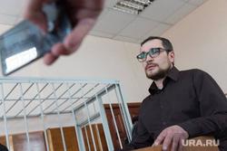 Ройзман выступает в суде в защиту блогера Сокооловского, смирнов алексей