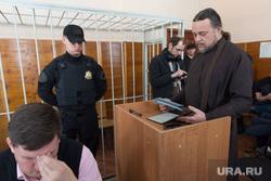 Ройзман выступает в суде в защиту блогера Сокооловского, смирнов сергей