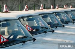 Автомобиль. Учебные машины Челябинск., ваз, школа, авто, учебная