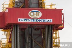 Клипарты и адресники. Сургут, сургутнефтегаз, нефтяная компания, нефть, буровая вышка, добыча нефти
