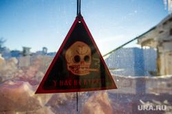 Монастырь Шад Тчуп Линг на горе Качканар, табак, сигареты, у нас не курят